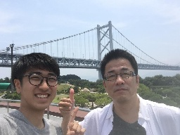 Kagawa Sakaidecho , JP