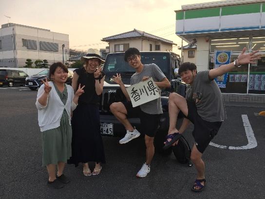 Kagawa Takamatsu-shi , JP