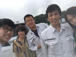 Okayama Tsuyama , JP
