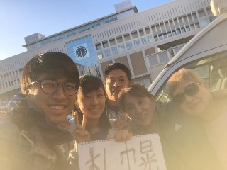 Hokkaido Sapporo , JP